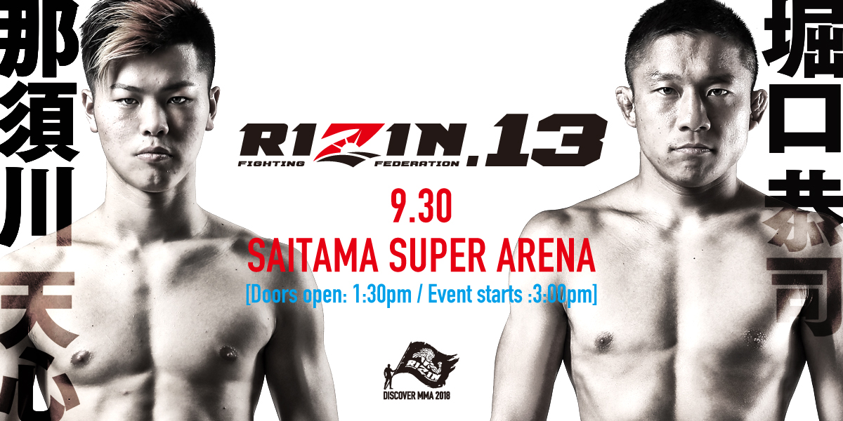 11 fights confirmed for rizin 13 rizin fighting federation