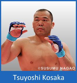 TsuyoshiKosaka
