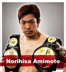 Norihisa Amimoto