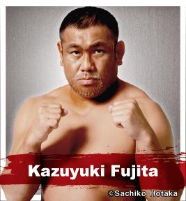 Kazuyuki Fujita