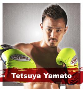 Tetsuya Yamato