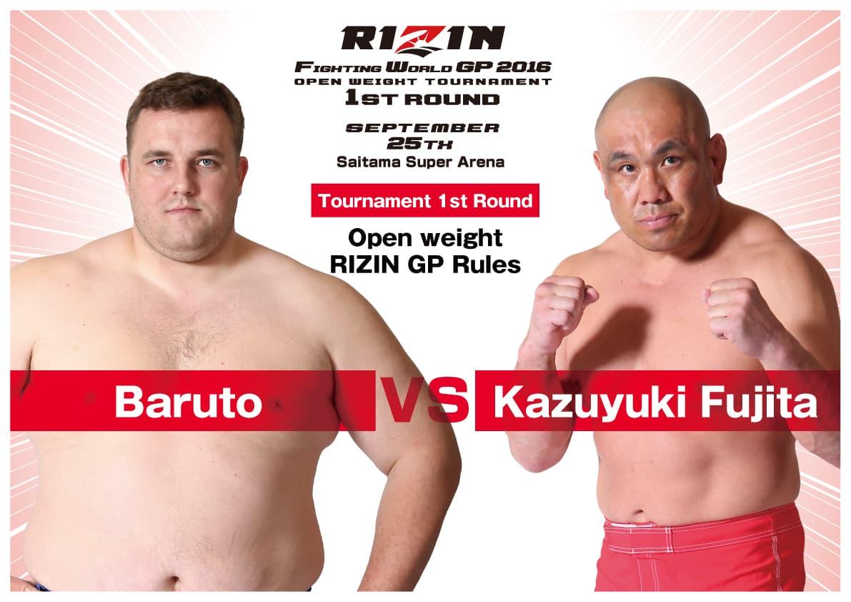 rizinfwgp2016_1st_baruto_fujita