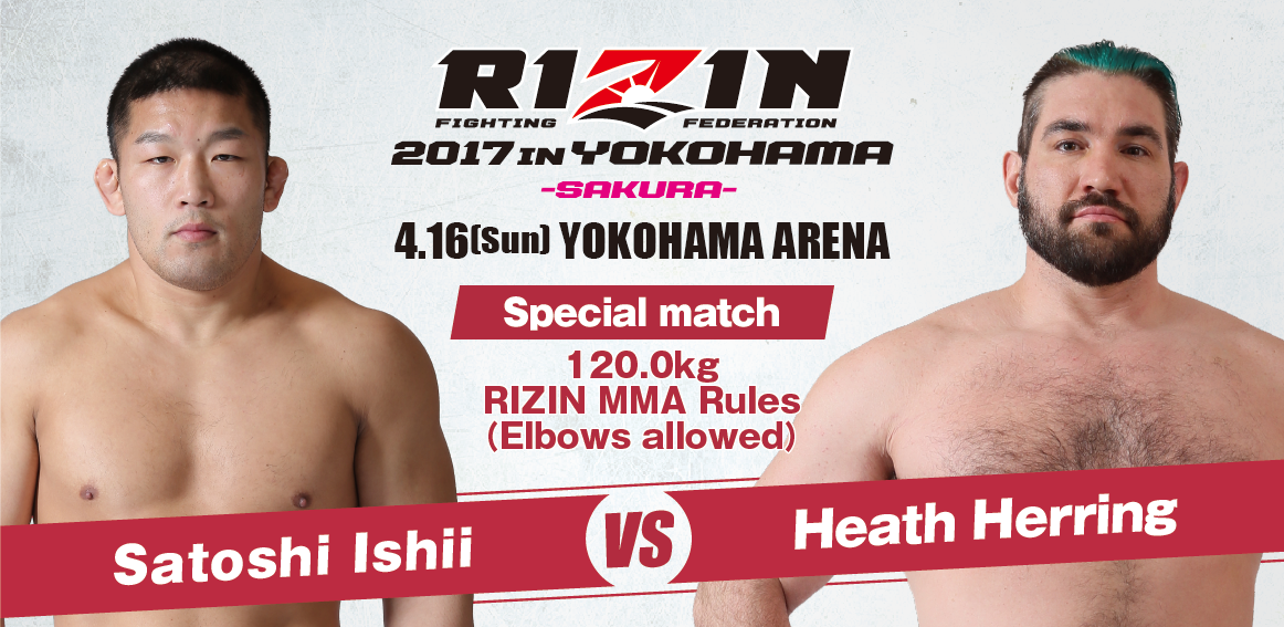 Ishii vs. Heath