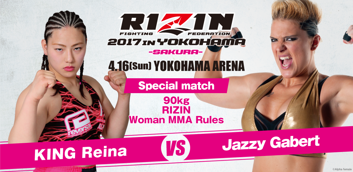 KING Reina vs. Jazzy