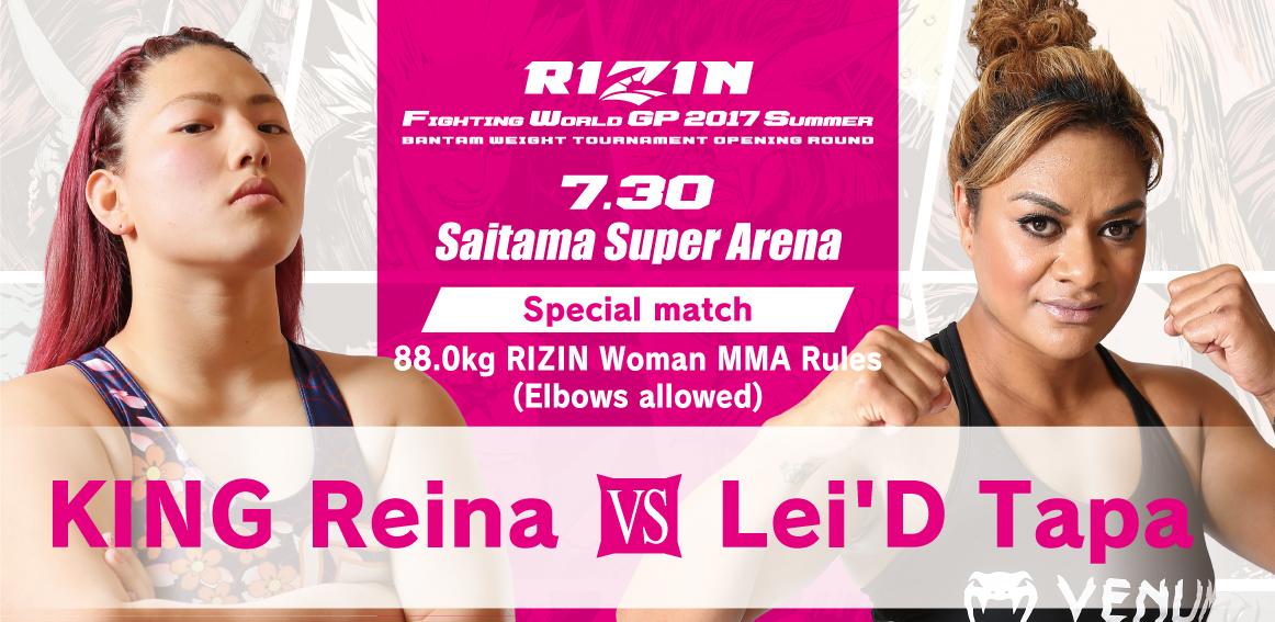 20170730_Reina-Tapa