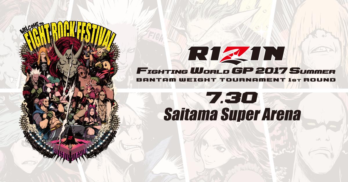 Rizin Fighting Federation 6: RIZIN World Grand Prix 2017 Opening Round Part 1 Bbe9c09eb06553158d507f08f777048d