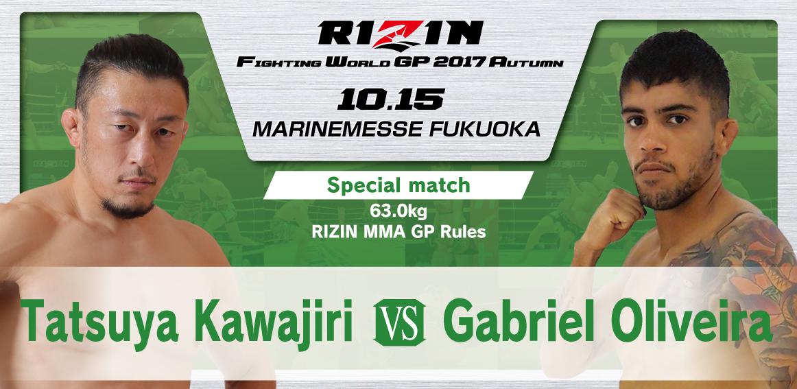 1708-03_対戦カードパネルENG_川尻vsガブリエル_1006