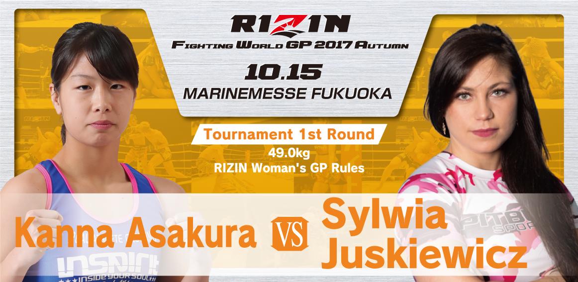 1708-03_対戦カードパネルENG_浅倉vsシルビア_0824