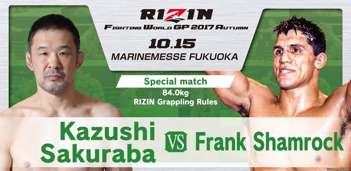 1708-03_対戦カードパネルENG_桜庭vsフランク_0928