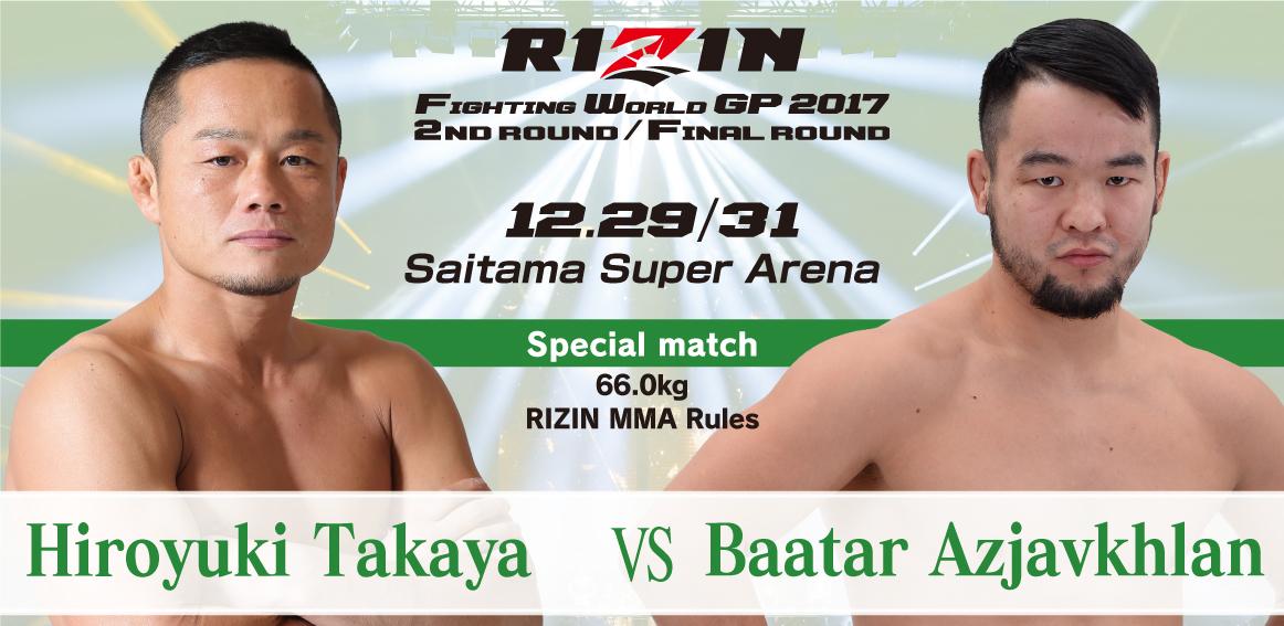 Takaya vs Bataaryn