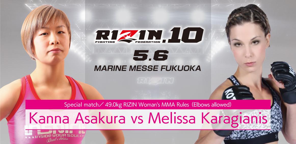 1802-05英_浅倉vsメリッサC_0213