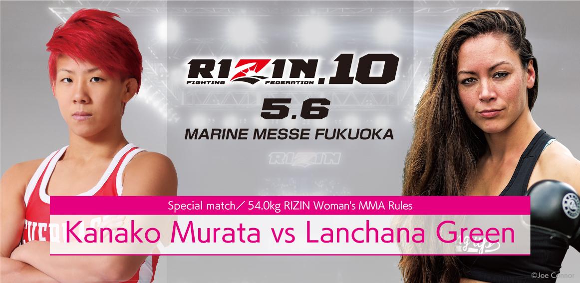Murata vs Green[2924]